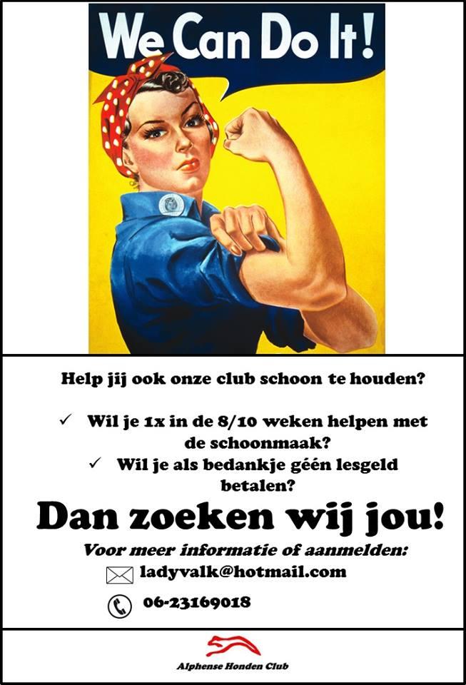 Poster inge
